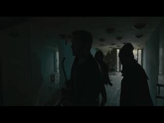 Фильм Запретная зона (2012)